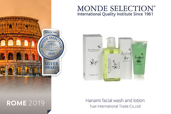 Facial wash and Lotion monde-2019